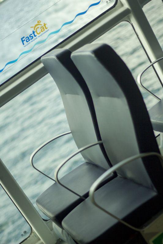 菲律宾群岛渡轮公司